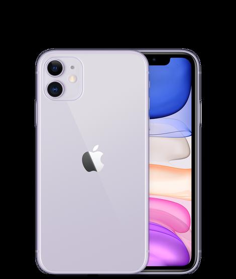 Buy iPhone 11 Purple - Apple Store in Pakistan