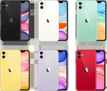 iphones Apple | apple store in karachi