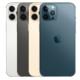 Apple iphone 12 pro - apple pakistan