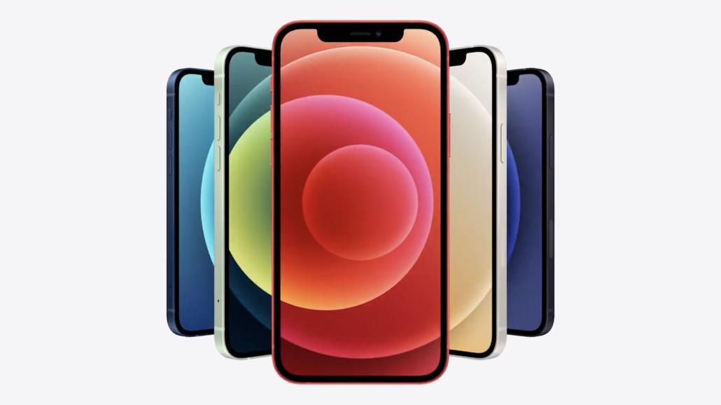 iphone 12 mini | apple store in karachi | - Apple Pakistan
