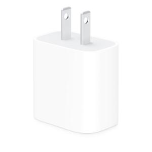 20w USB-C Power Adapter - Apple Pakistan