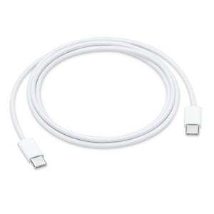 USB-C Charge Cable (2 m) - apple pakistan - ishop karachi